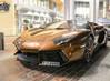Lamborghini Aventador LP700-4 Roadster Hermes Edition