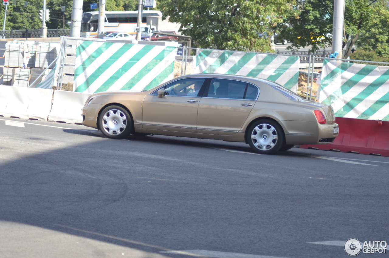 bentley continental flying spur 27 june 2016 autogespot. Cars Review. Best American Auto & Cars Review