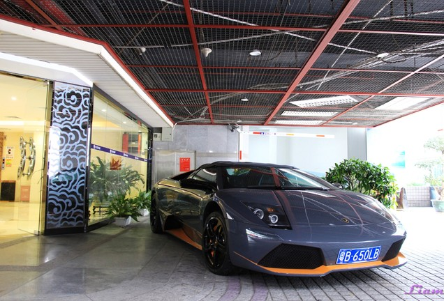 aidez nous de combien de chevaux dispose cette lamborghini. Black Bedroom Furniture Sets. Home Design Ideas